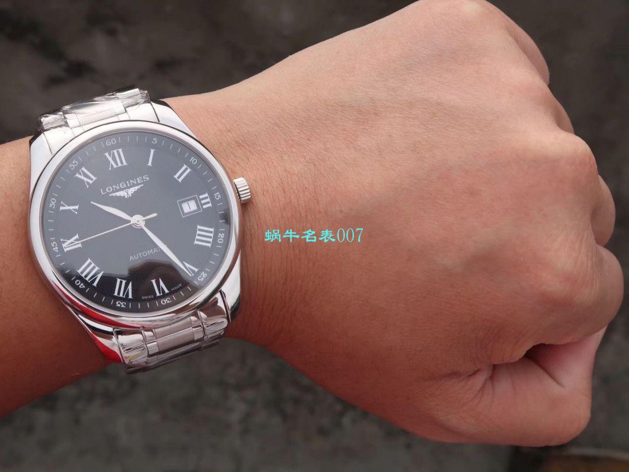 【V9厂1:1超A精仿手表】浪琴名匠系列L2.793.5.57.7腕表 / L133