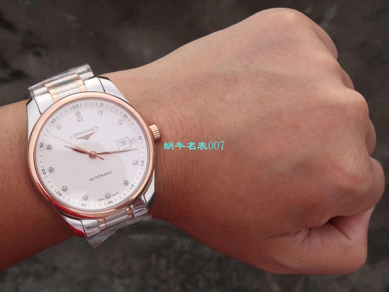 【V9厂顶级复刻手表】浪琴名匠单历系列L2.793.5.97.7腕表 / L136