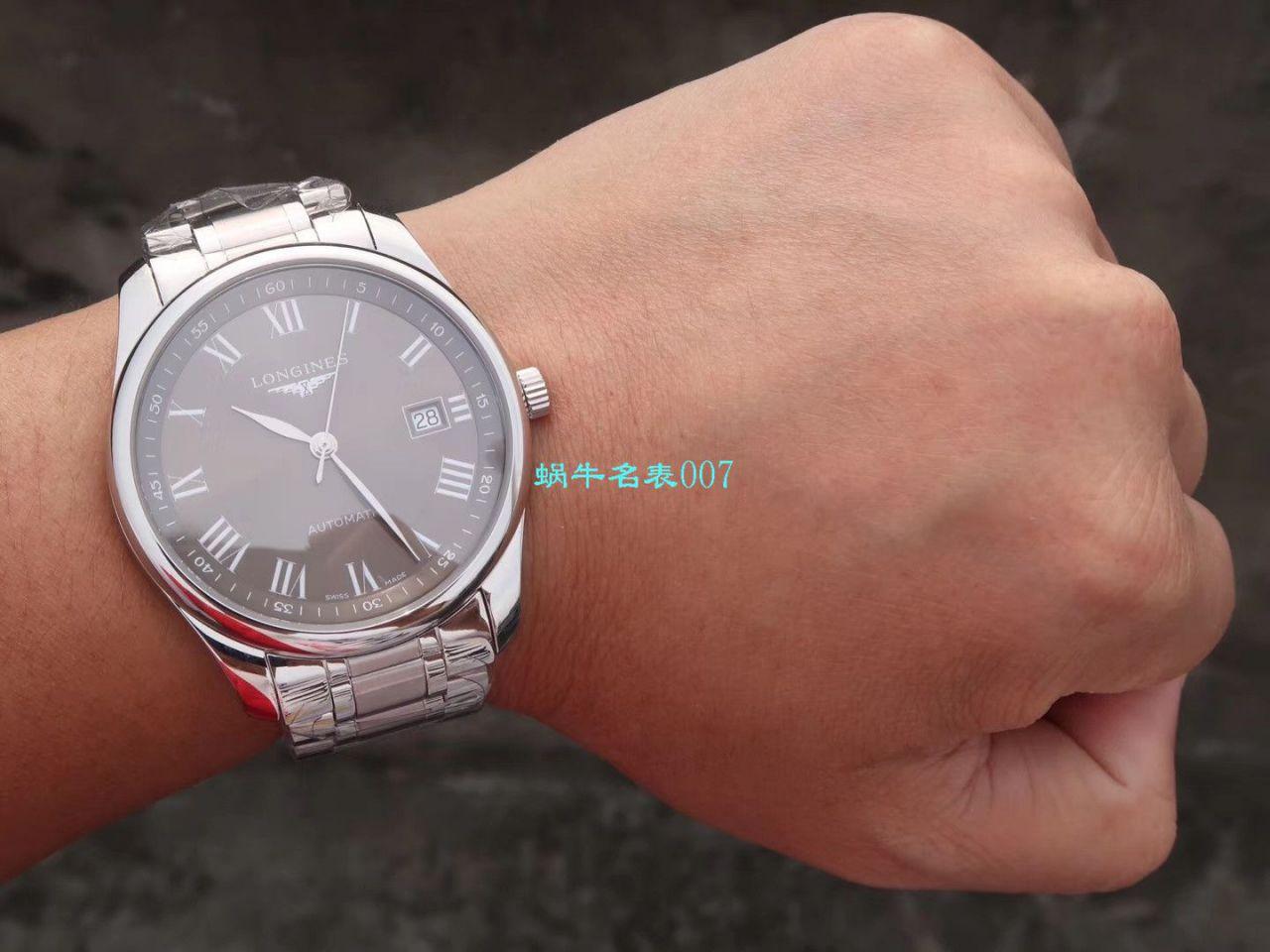 【V9厂顶级复刻手表】浪琴名匠单历系列L2.793.5.97.7腕表