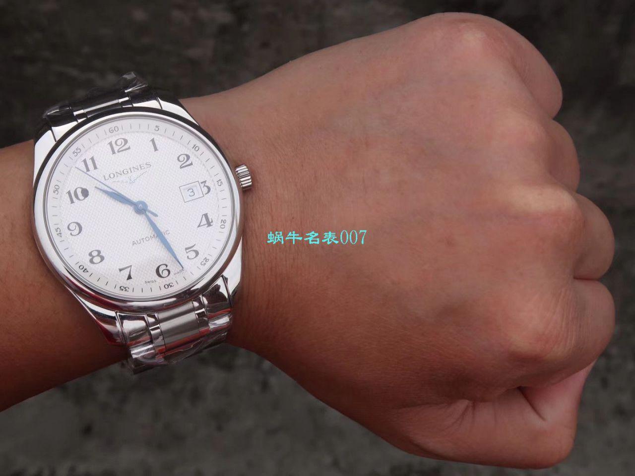【V9厂名匠三针新款40mm三字位日历款顶级副本】浪琴名匠系列L2.793.4.97.6腕表