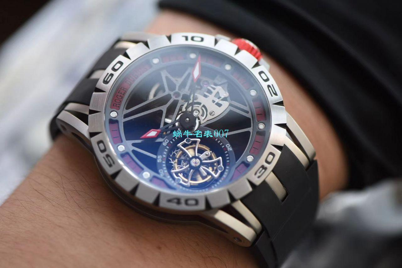 【JB厂陀飞轮超A高仿手表】罗杰杜彼EXCALIBUR(王者系列)系列RDDBEX0545腕表