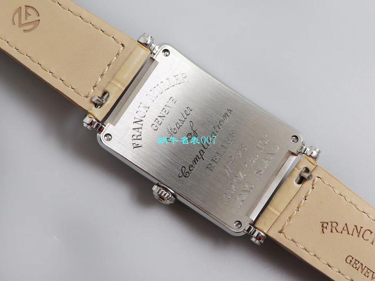 【台湾厂顶级复刻女表】法兰克穆勒长岛LONG ISLAND 系列952 QZ D腕表