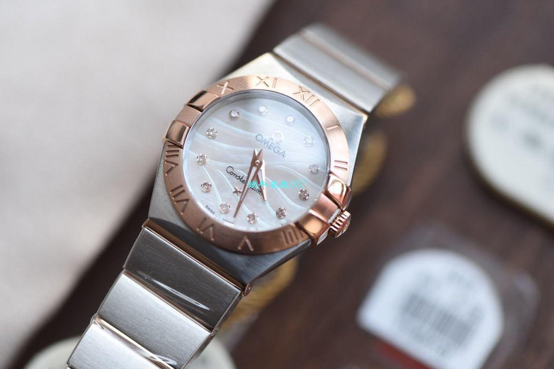【8848厂超A精仿手表】欧米茄星座女装24、27毫米123.20.27.60.55.001腕表
