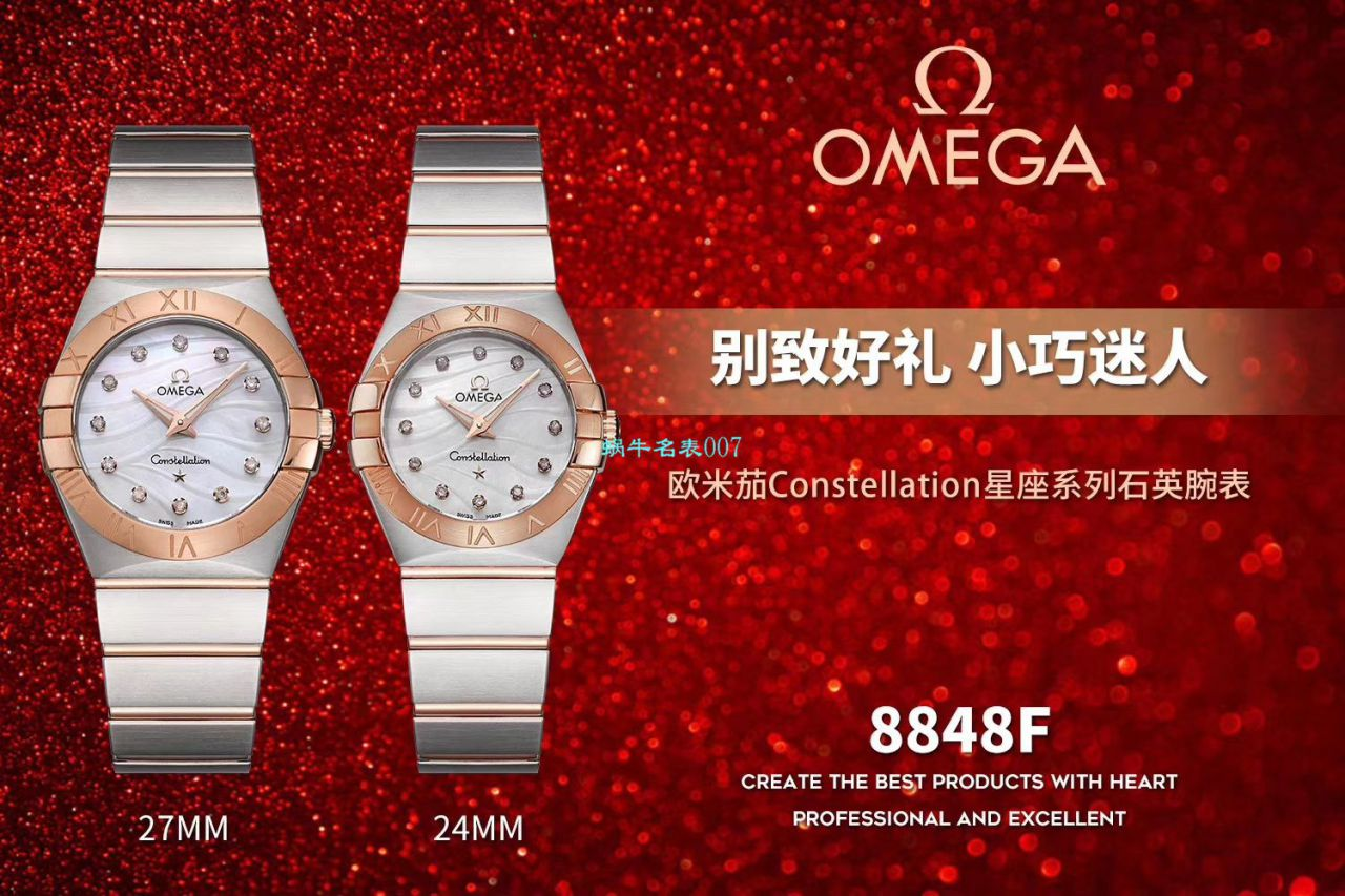 【8848厂超A高仿女表】欧米茄星座系列123.10.24.60.55.003腕表