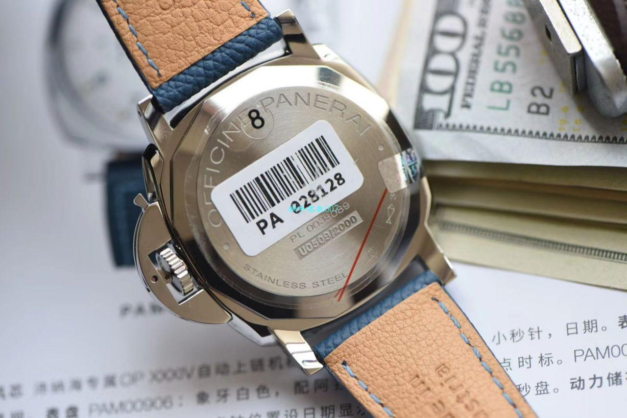 【VS厂官网复刻表】沛纳海LUMINOR DUE系列PAM00906腕表 / VSPAM906