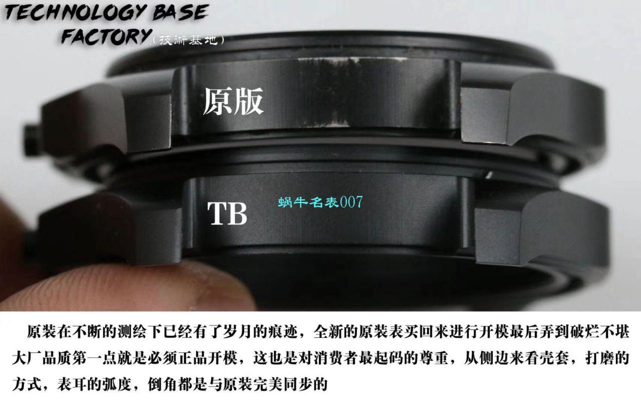 TB厂复刻表泰格豪雅竞潜300米WBD218A.FC6445,WBD218C.FC6447,WBD218B.FC6446腕表