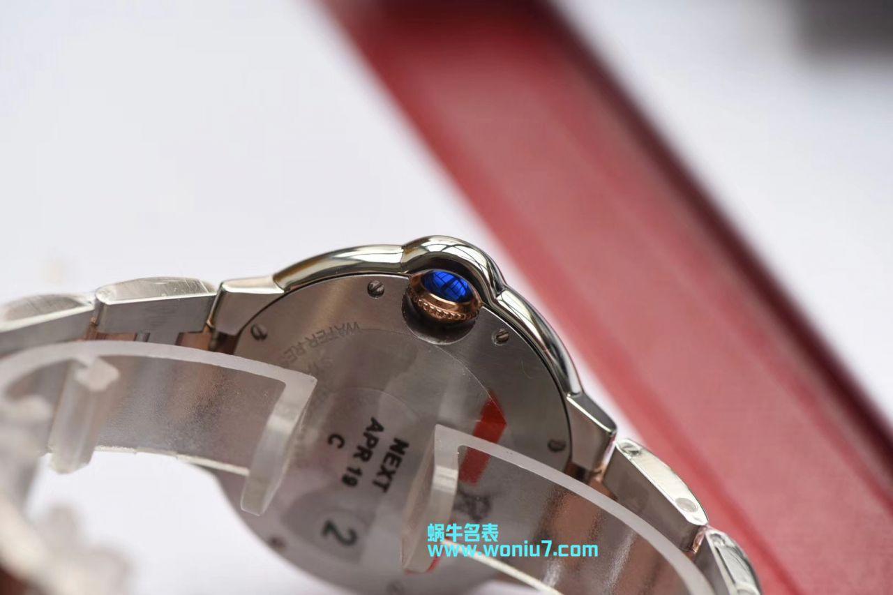 【视频评测V6厂官网蓝气球多少钱】卡地亚蓝气球系列W3BB0002女表33MM