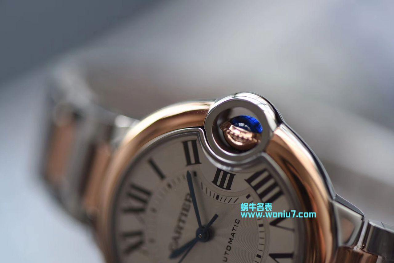 【视频评测HBBV6厂官网超A高仿】卡地亚蓝气球女装33毫米W2BB0023腕表