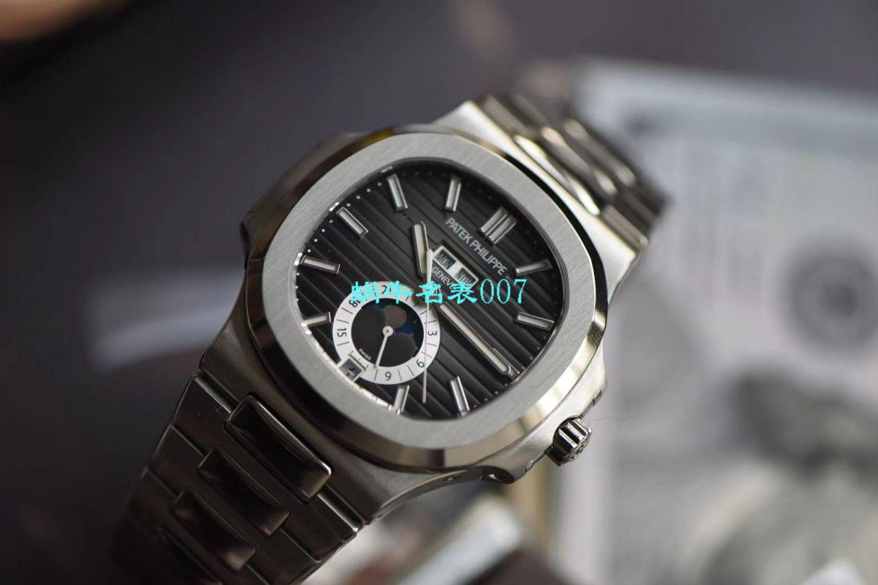 【GR厂官网复刻鹦鹉螺手表】百达翡丽运动优雅系列5726/1A-014腕表