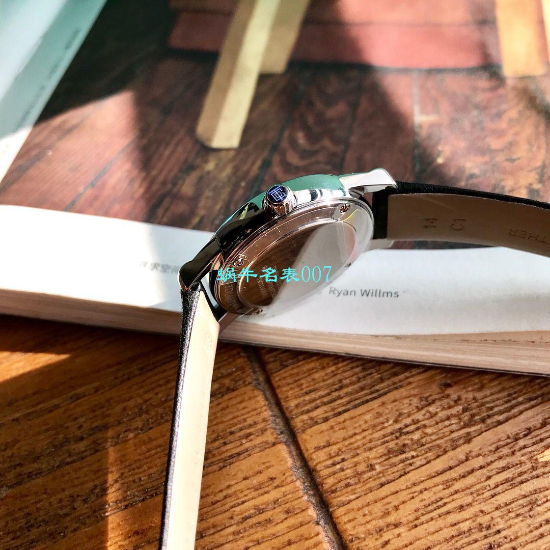 【Tiffany&Co.】原单精工蒂芙尼2019年专利款设计钢带石英女表