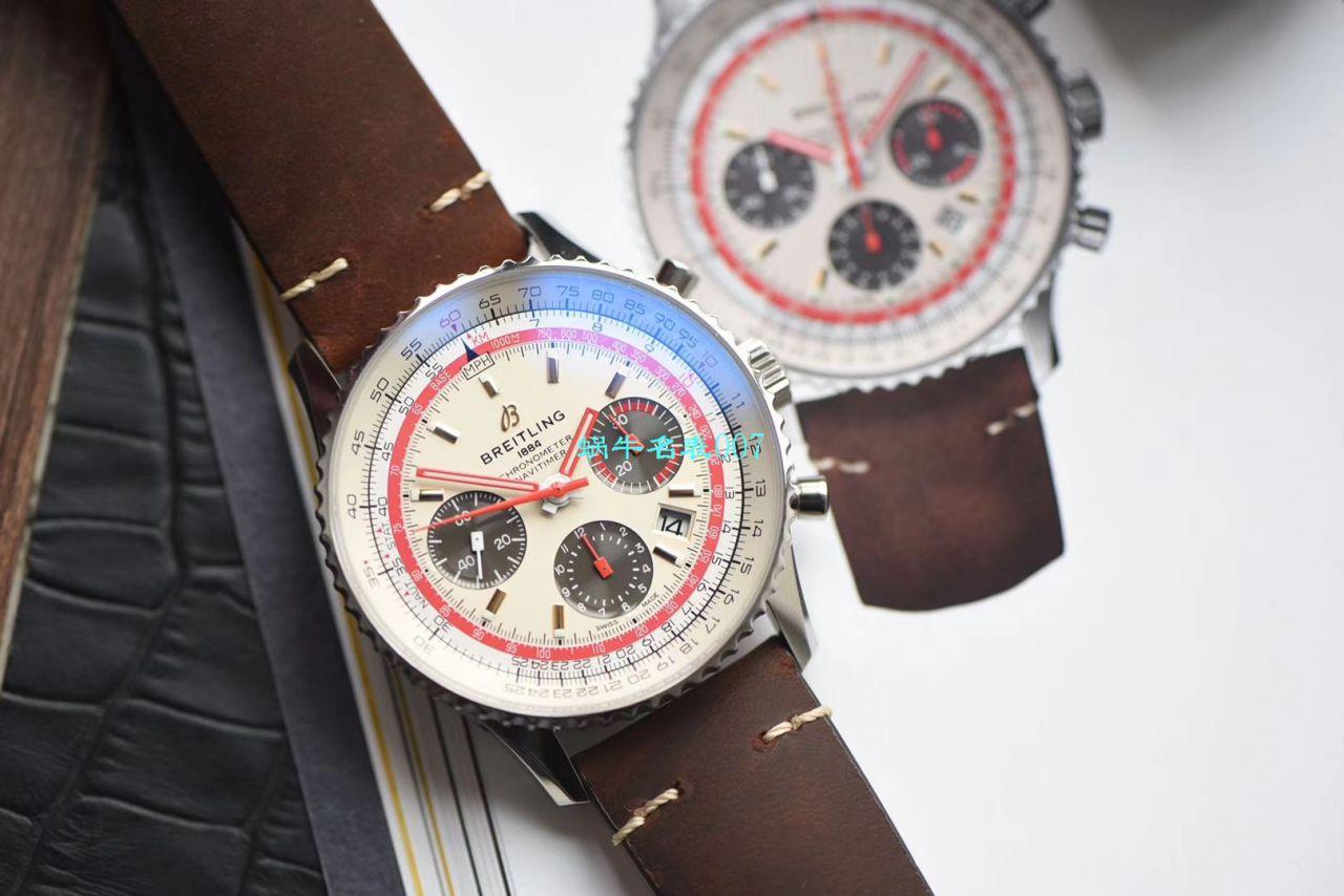 【V9厂官网复刻手表】百年灵航空计时1 B01计时腕表43SWISSAIR瑞士航空特别版系列 AB01211B1B1X1腕表