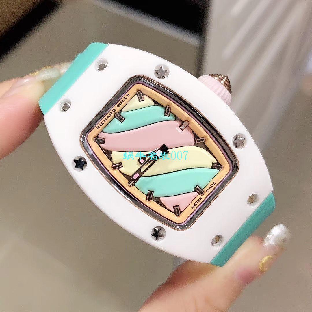 理查德米勒糖果棉花糖复刻女表!RM 07 bon bon系列最稀有的作品!