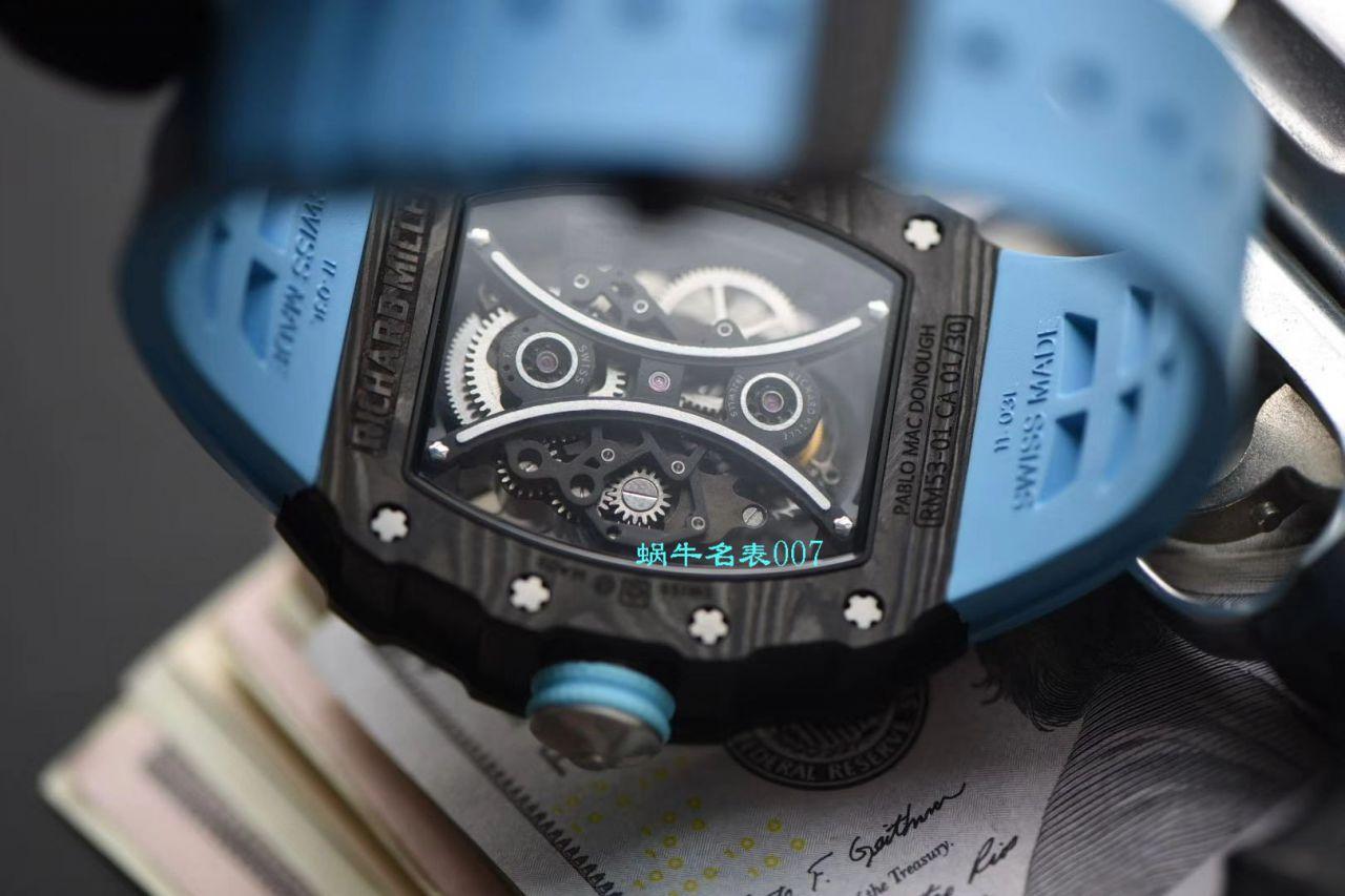 【JB厂官网RICHARD MILLE复刻表陀飞轮升级版】理查德米勒RM 53-01 PABLO MAC DONOUGH腕表