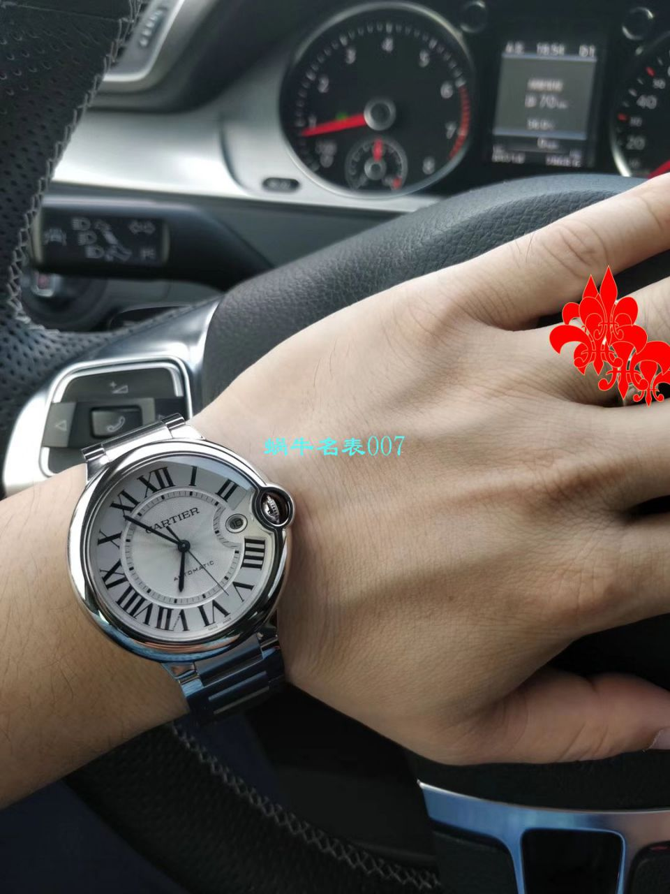 卡地亚蓝气球系列W69012Z4腕表【V6一比一超A复刻手表】 / K187