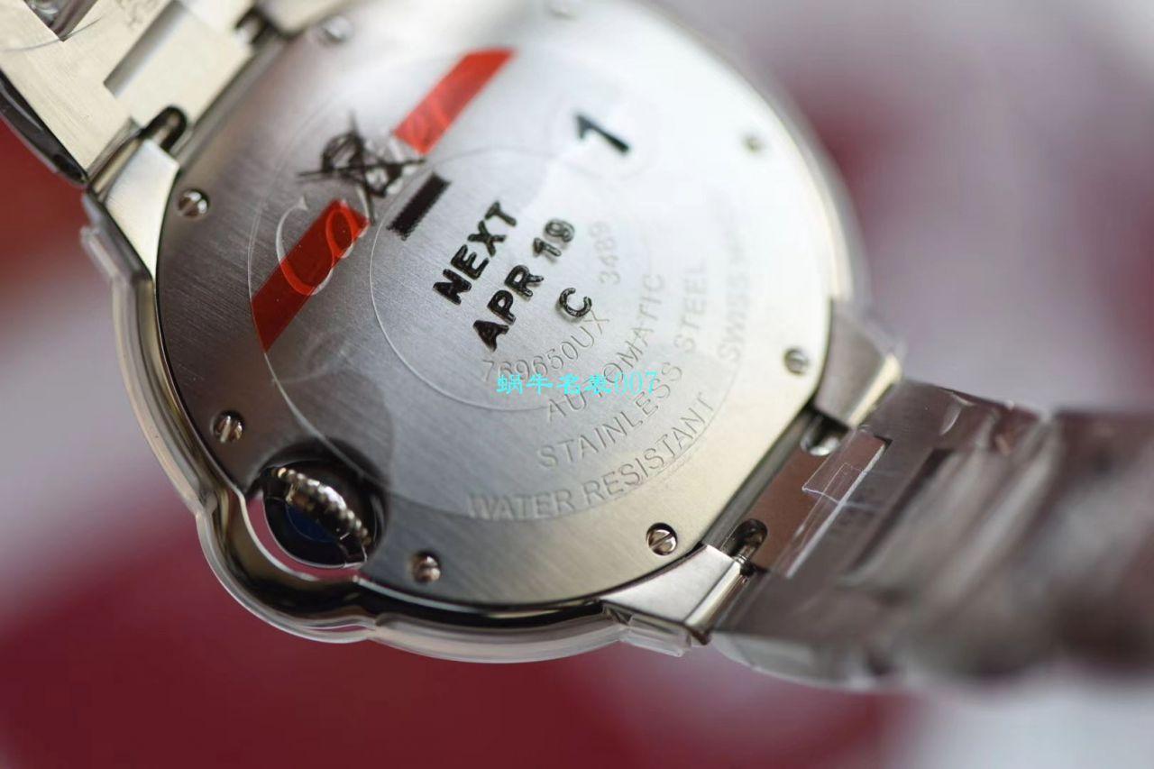 【HBBV6厂官网超A高仿女表】卡地亚36毫米蓝气球超级副本蓝气球7K版W6920046腕表