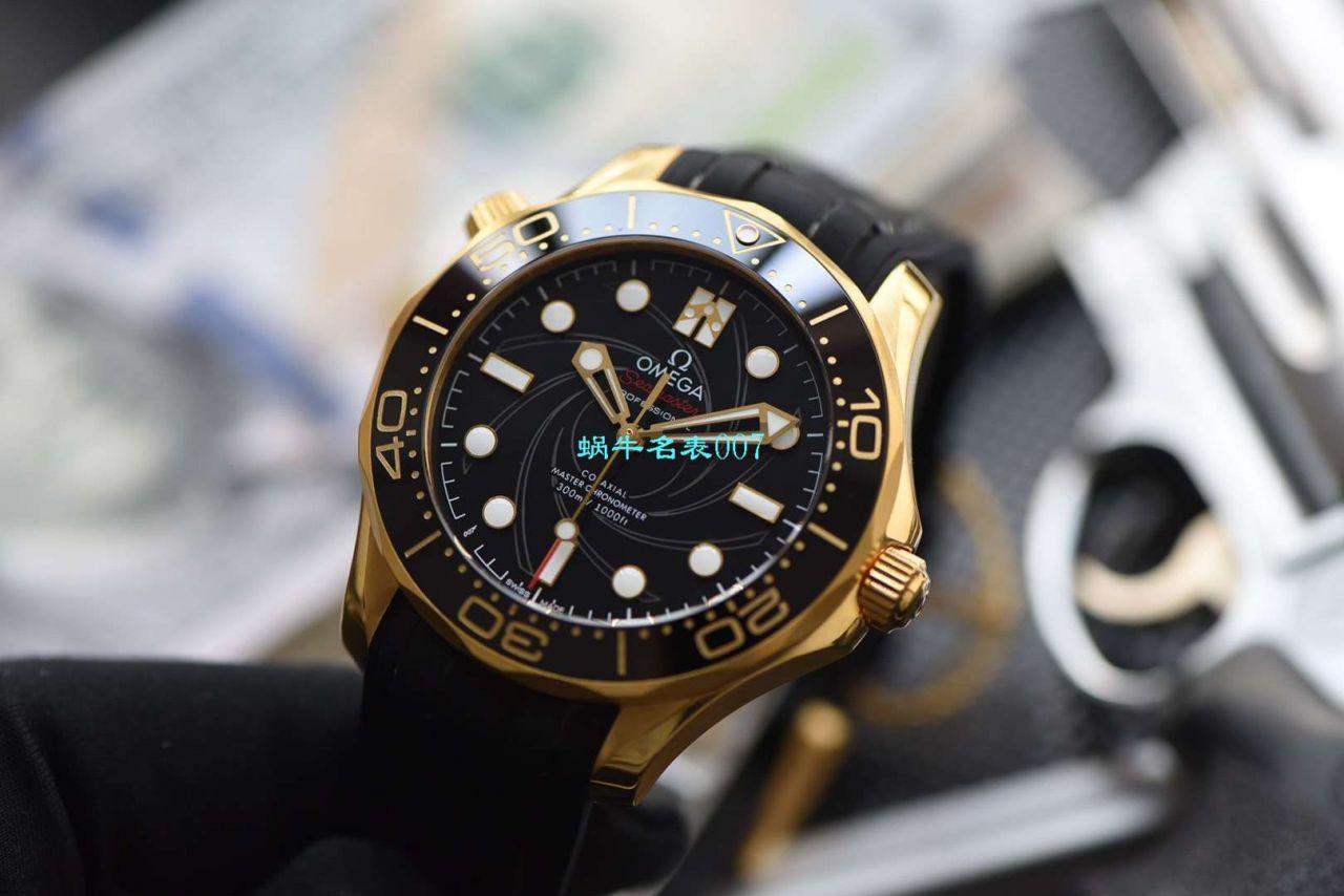 【视频评测VS厂官网复刻表】欧米茄海马300米007詹姆斯邦德限量版腕表 / VS688007