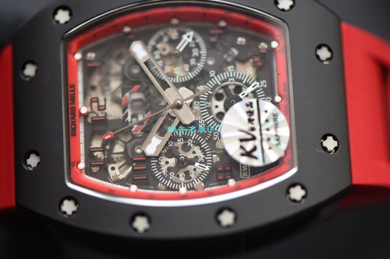 视频评测KV厂官网复刻手表RICHARD MILLE理查德米勒RM 011