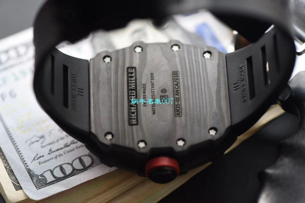 KV厂V3升级版理查德米勒男士系列RM 35-01 RAFAEL NADAL腕表 / KV03501V307