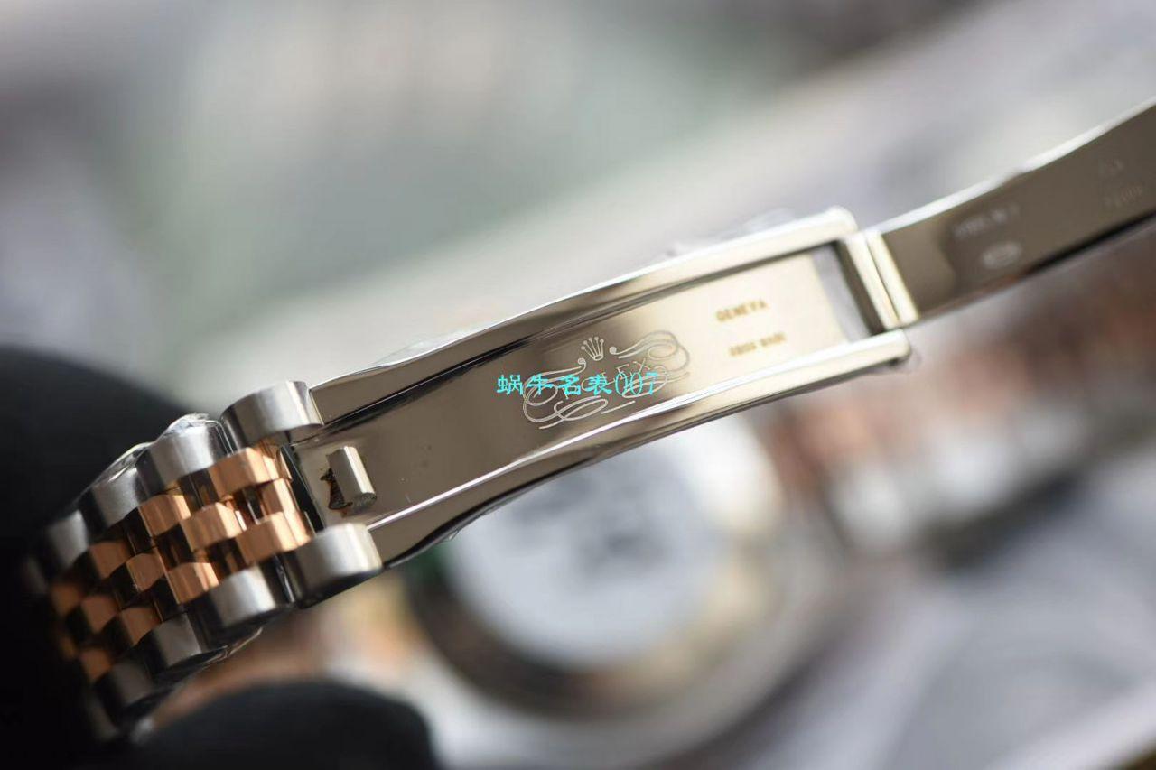 台湾厂顶级复刻劳力士女装日志型31毫米系列178271腕表