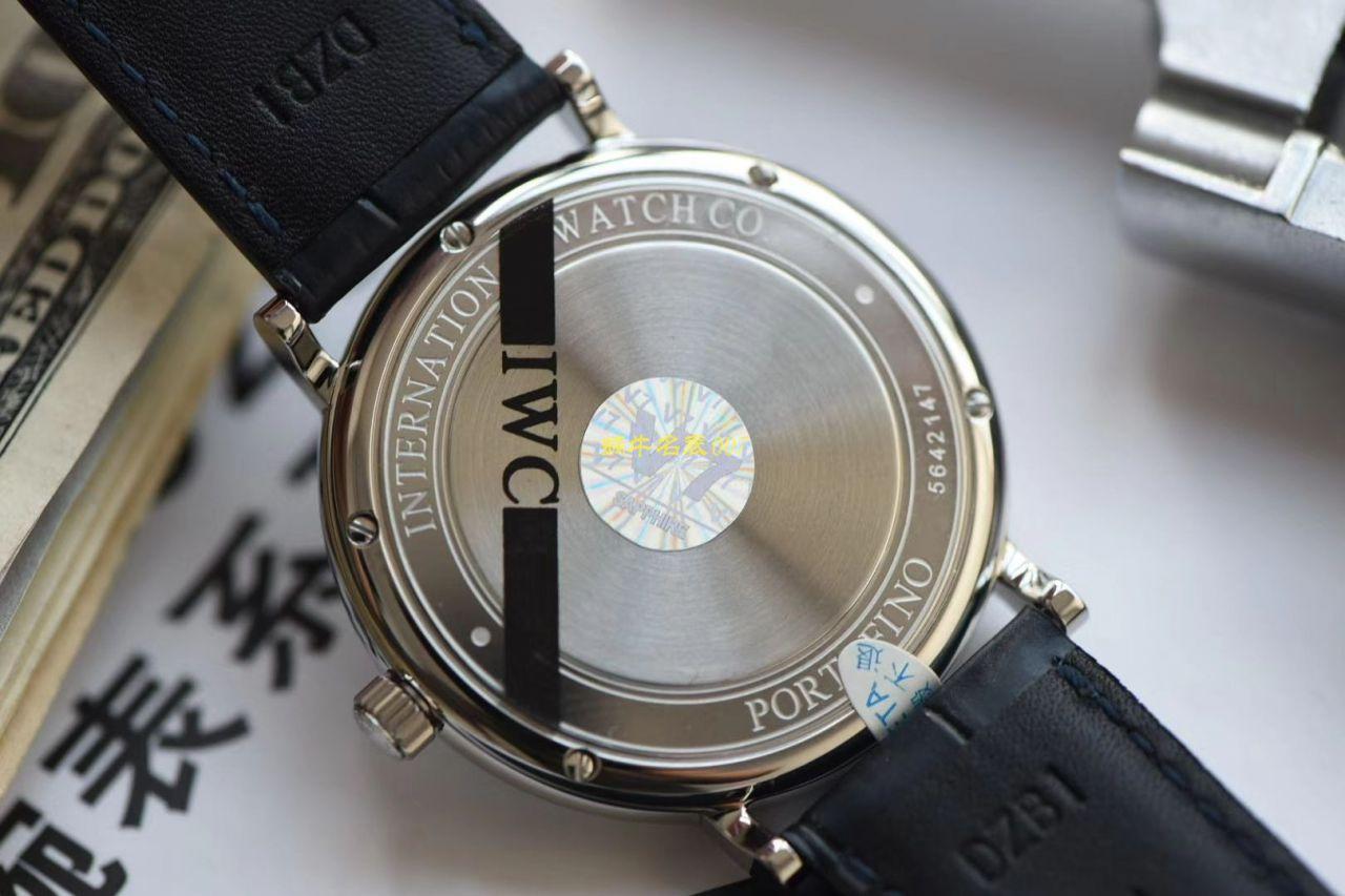 V7厂超A高仿IWC万国柏涛菲诺IW356523腕表专柜最新款波涛菲诺蓝面金针