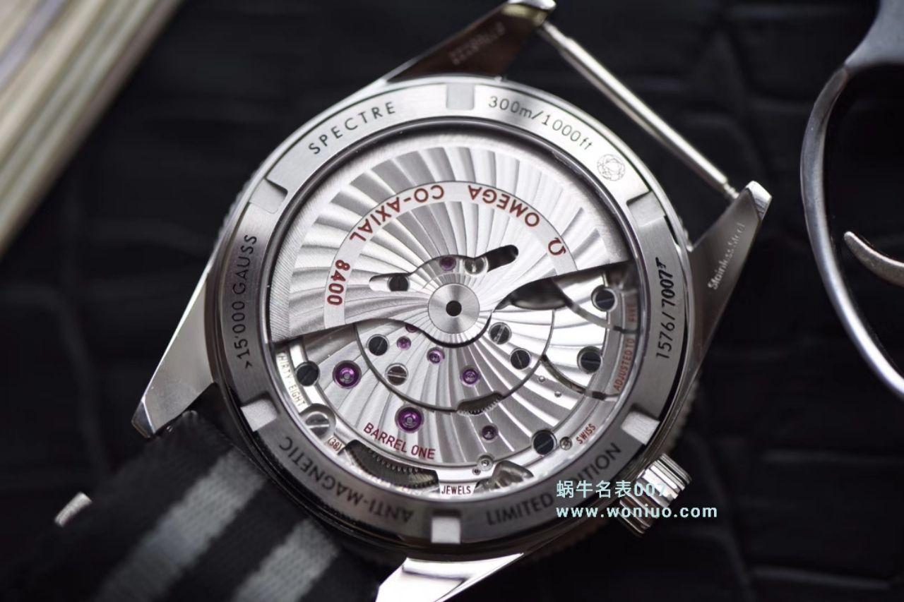 视频评测VS厂顶级复刻OMEGA欧米茄 海马300米233.32.41.21.01.001幽灵党 007限量版腕表