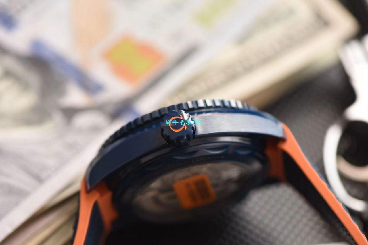 VS厂超A高仿碧海之蓝之欧米茄海马系列215.92.46.22.03.001腕表