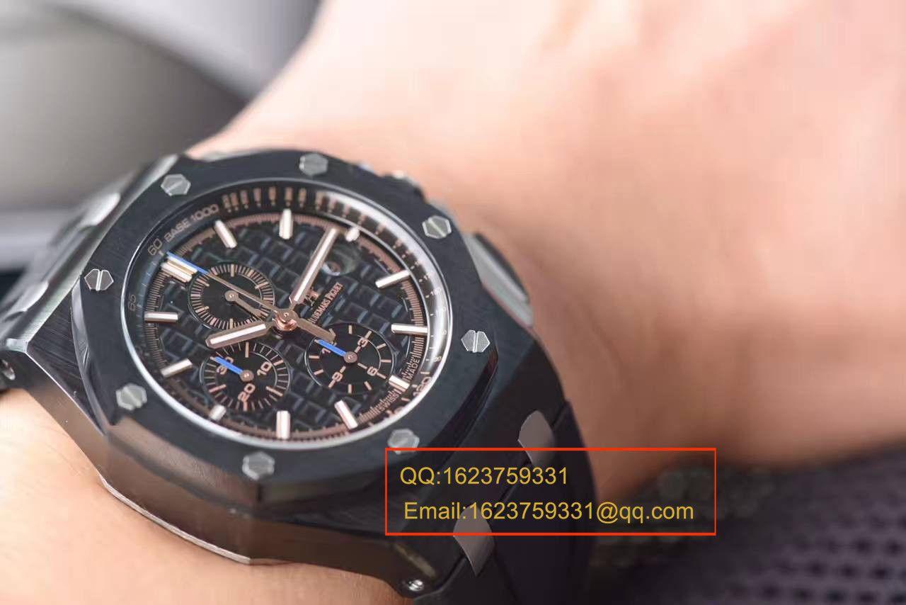 视频评测JF厂官网复刻表爱彼皇家橡树离岸型系列26405CE.OO.A002CA.02腕表