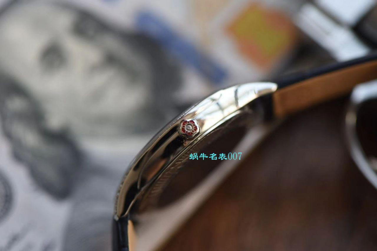 GP厂顶级复刻欧米茄碟飞名典系列428.17.36.60.04.001,428.18.36.60.04.002腕表