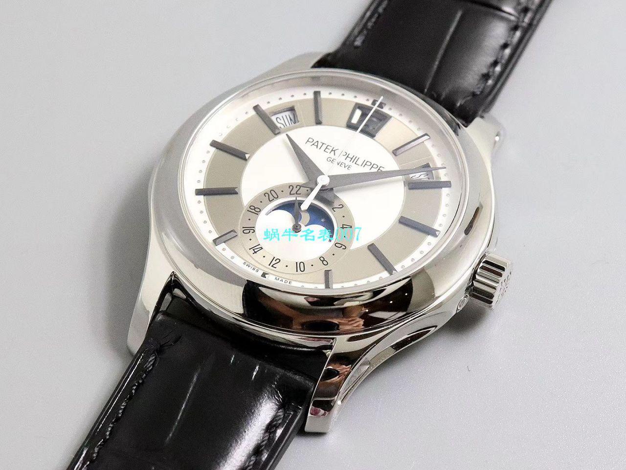 GR厂顶级复刻表百达翡丽复杂功能时计系列5205R-001腕表