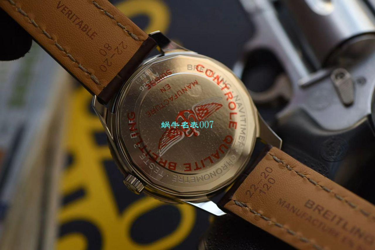 007独家定制版百年灵航空计时41系列A17326211B1P1,A17326211C1P3,A17326211G1P1腕表 / BL139