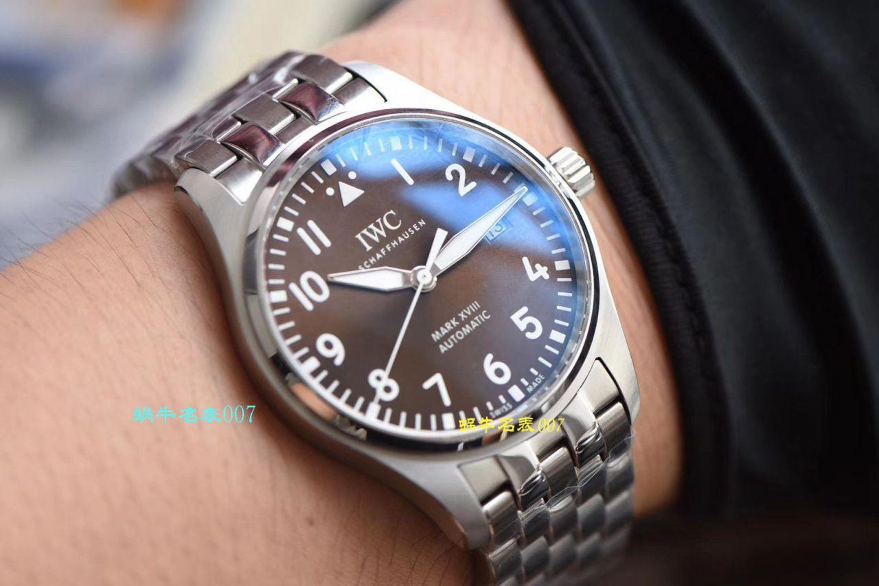 视频讲解V7厂超A高仿IWC万国飞行员马克十八IW327011腕表