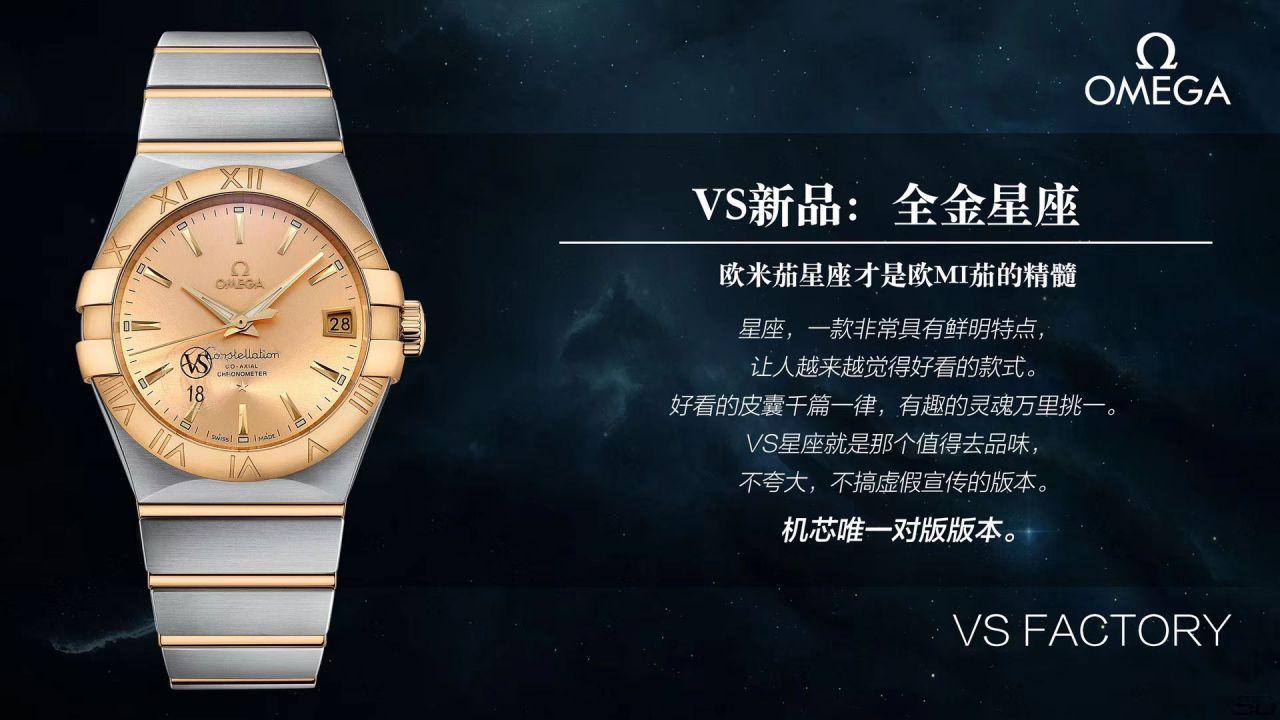 视频评测VS厂超A高仿OMEGA欧米茄星座38毫米123.20.38.21.08.001腕表