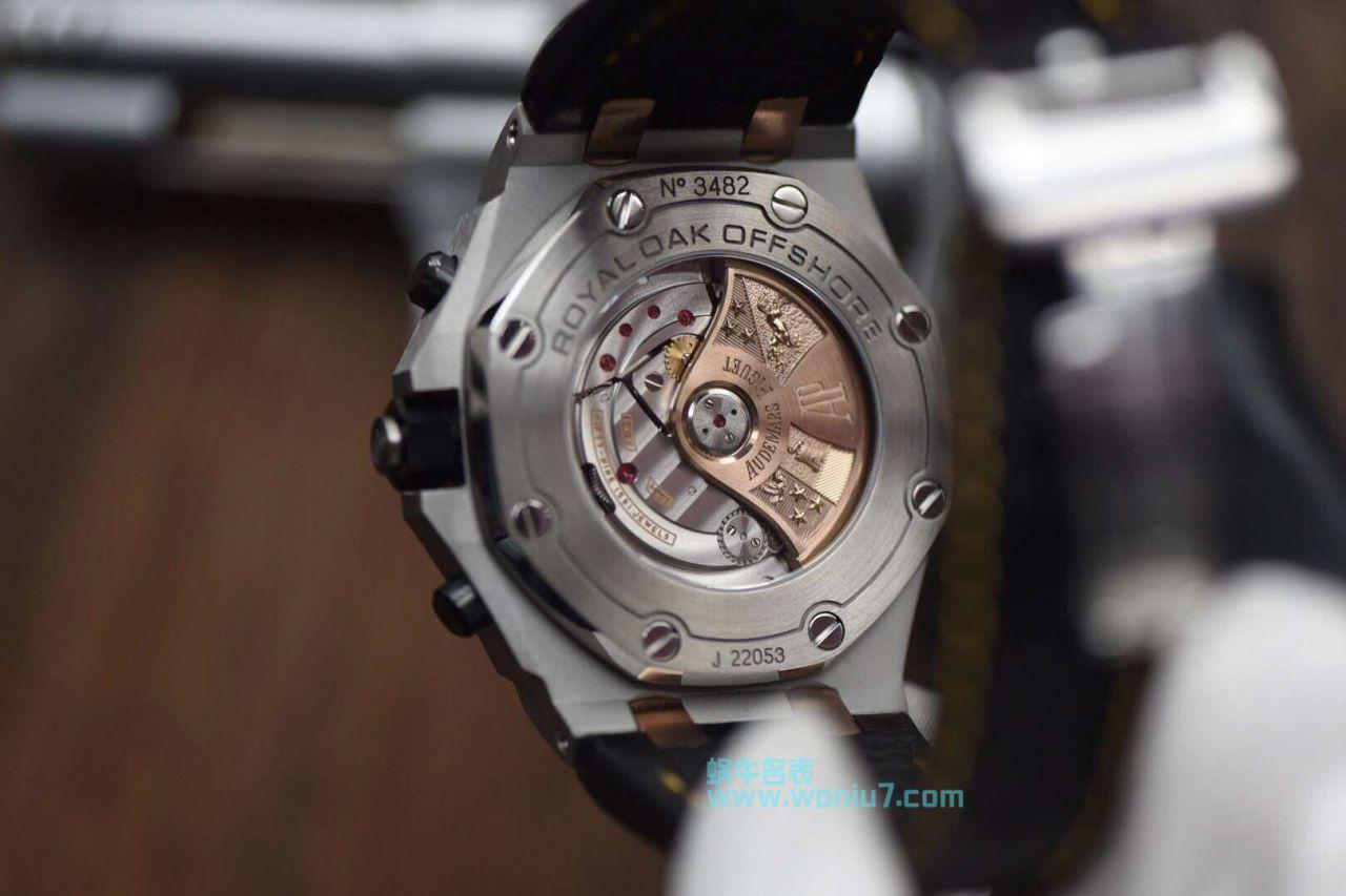 视频讲解JF厂爱彼哪个厂的比较好Audemars Piguet顶级复刻爱彼皇家橡树离岸型系列26471SR.OO.D101CR.01腕表