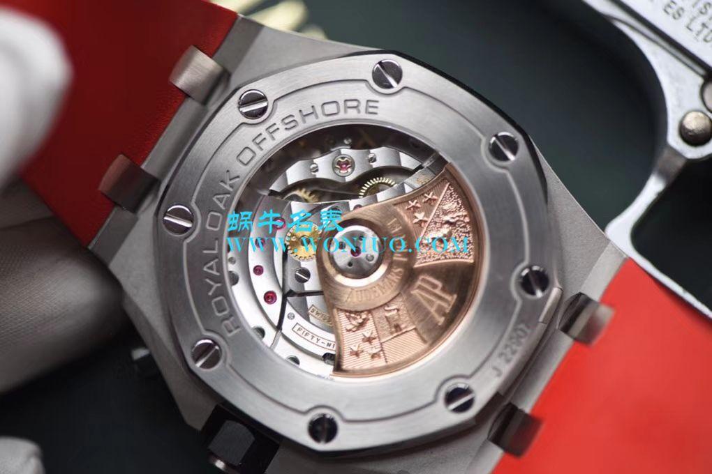 视频讲解JF厂哪个厂的爱彼最好顶级复刻爱彼皇家橡树离岸型系列26470SO.OO.A002CA.01腕表