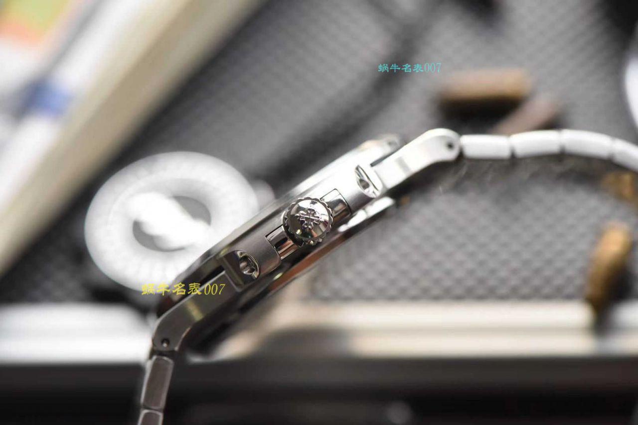 视频评测PPF厂官网复刻表百达翡丽鹦鹉螺5711/1A 010 灰蓝V3版本