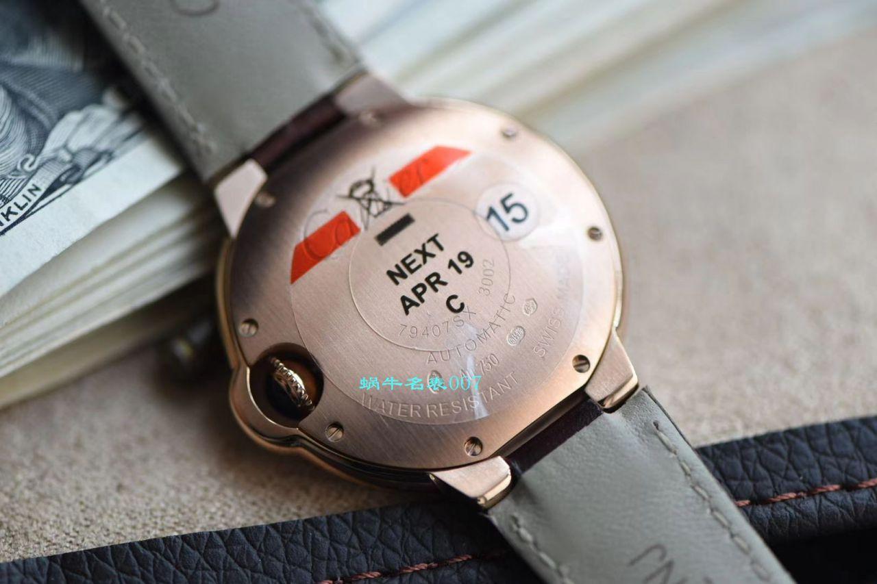 V6厂顶级复刻女表卡地亚蓝气球33毫米系列WE902036腕表