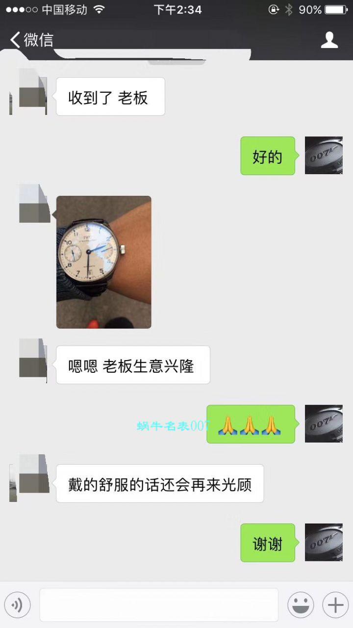 视频评测ZF厂顶级复刻IWC万国葡七V5最高版本IW500705腕表