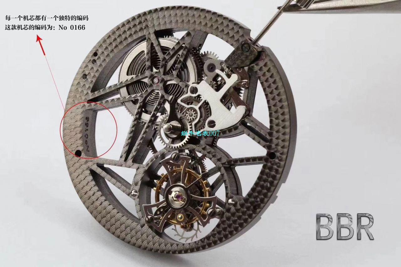 BBR厂V3全新升级版本罗杰杜彼ROGER DUBUIS王者系列陀飞轮RDDBEX0393、RDDBEX0392腕表