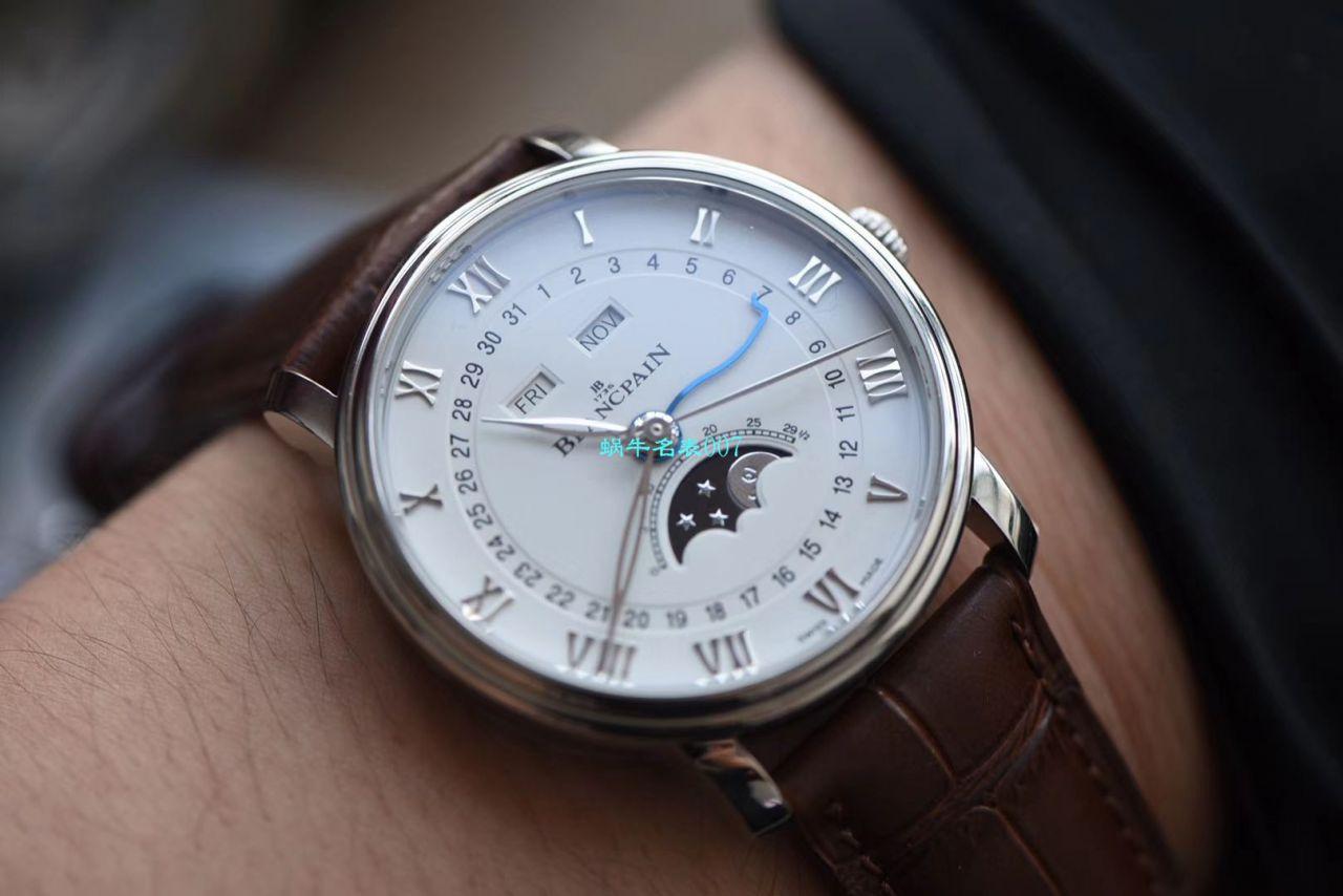【视频评测OM1:1超A精仿手表】宝珀经典系列 6654-1127-55B腕表 / BP022