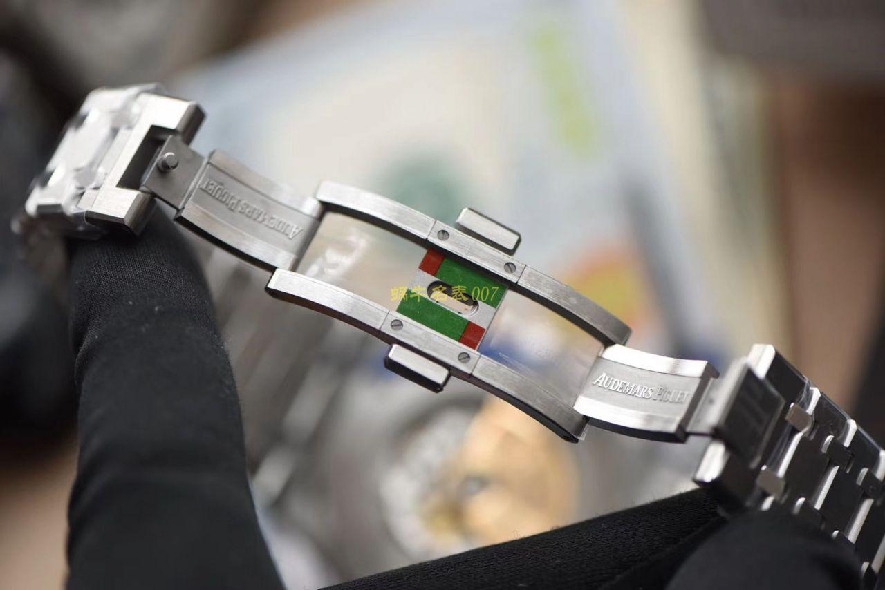 ZF厂官网顶级复刻表爱彼皇家橡树系列15400ST.OO.1220ST.03腕表