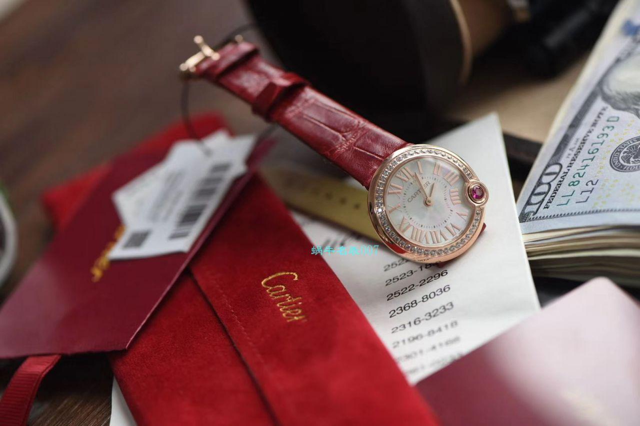 台湾厂卡地亚特别款中国红鎏金时刻WJBL0010,WBGL0007 Ballon Blanc de Cartier女士腕表