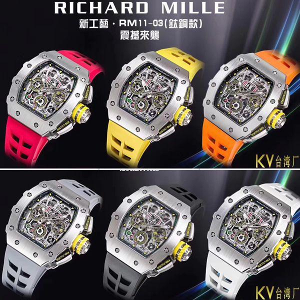 KV厂全新RICHARD MILLE复刻理查德米尔RM 11-03钛钢款腕表价格报价