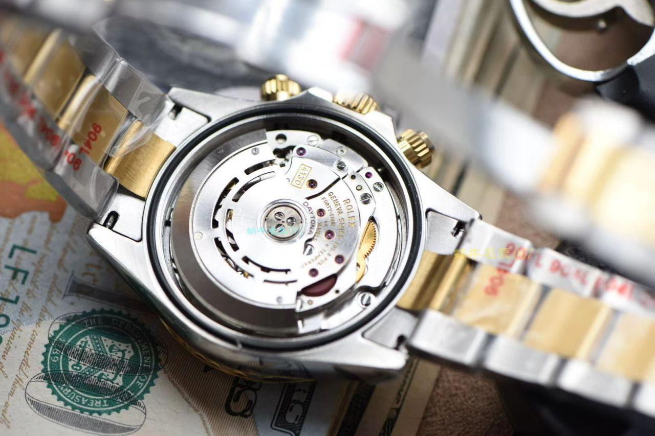 【视频评测NOOB厂最新超级4130】劳力士宇宙计型迪通拿系列m116503-0003腕表