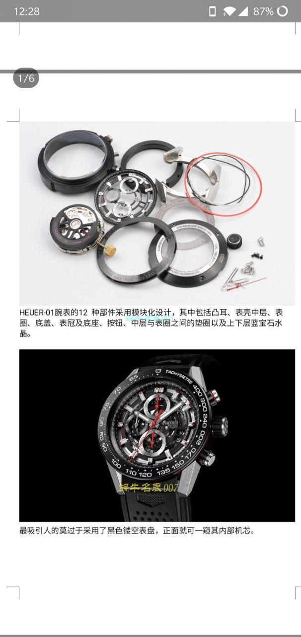 XF厂顶级复刻手表泰格豪雅卡莱拉系列CAR2A1Z.FT6044腕表