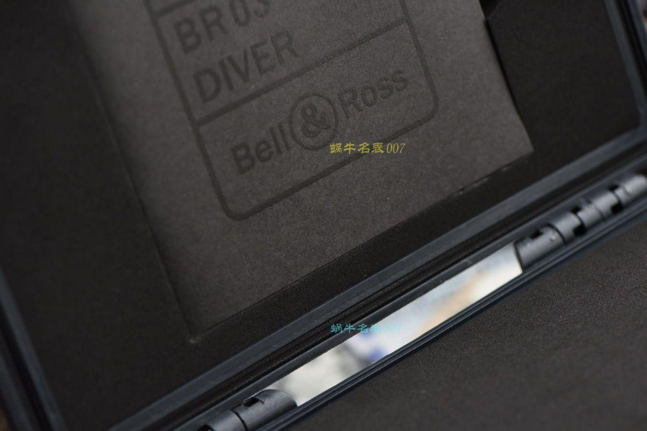 渠道原单柏莱士VINTAGE 系列BRV292-BU-G-ST/SST腕表