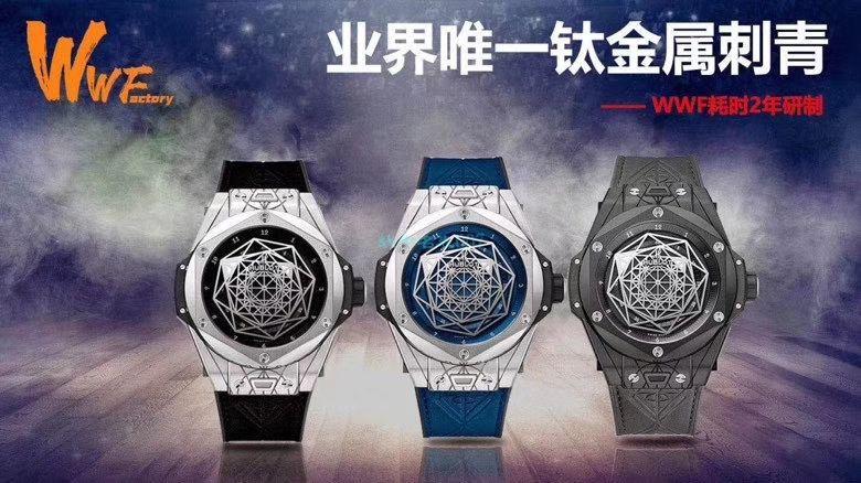 WWF厂超A复刻宇舶刺青BIG BANG系列415.NX.7179.VR.MXM18腕表