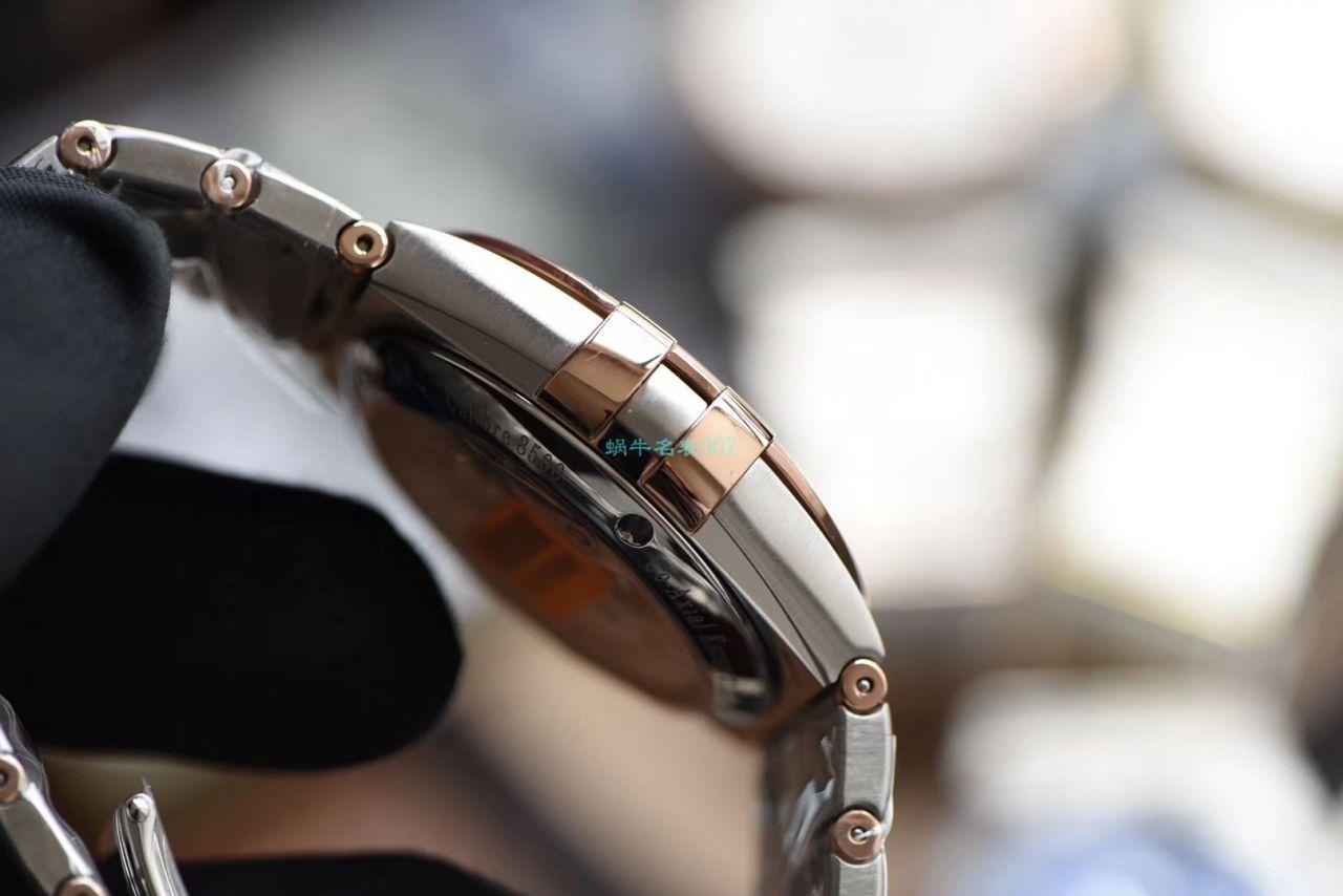 VS厂顶级复刻手表欧米茄星座系列123.20.38.21.03.001腕表 / M686