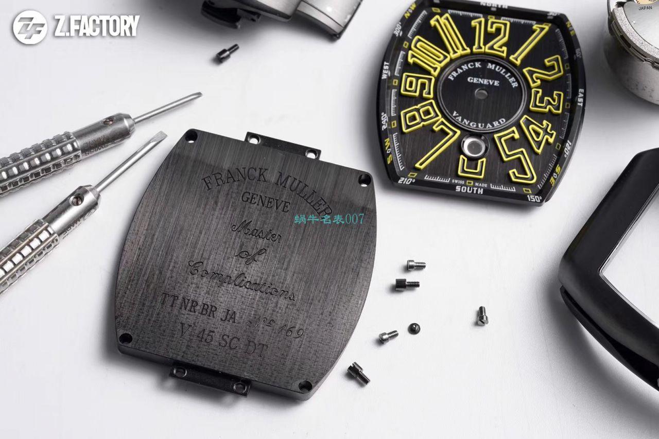 ZF厂法兰克穆勒法穆兰超A高仿手表MEN'S COLLECTION V45系列男士腕表 / FL069