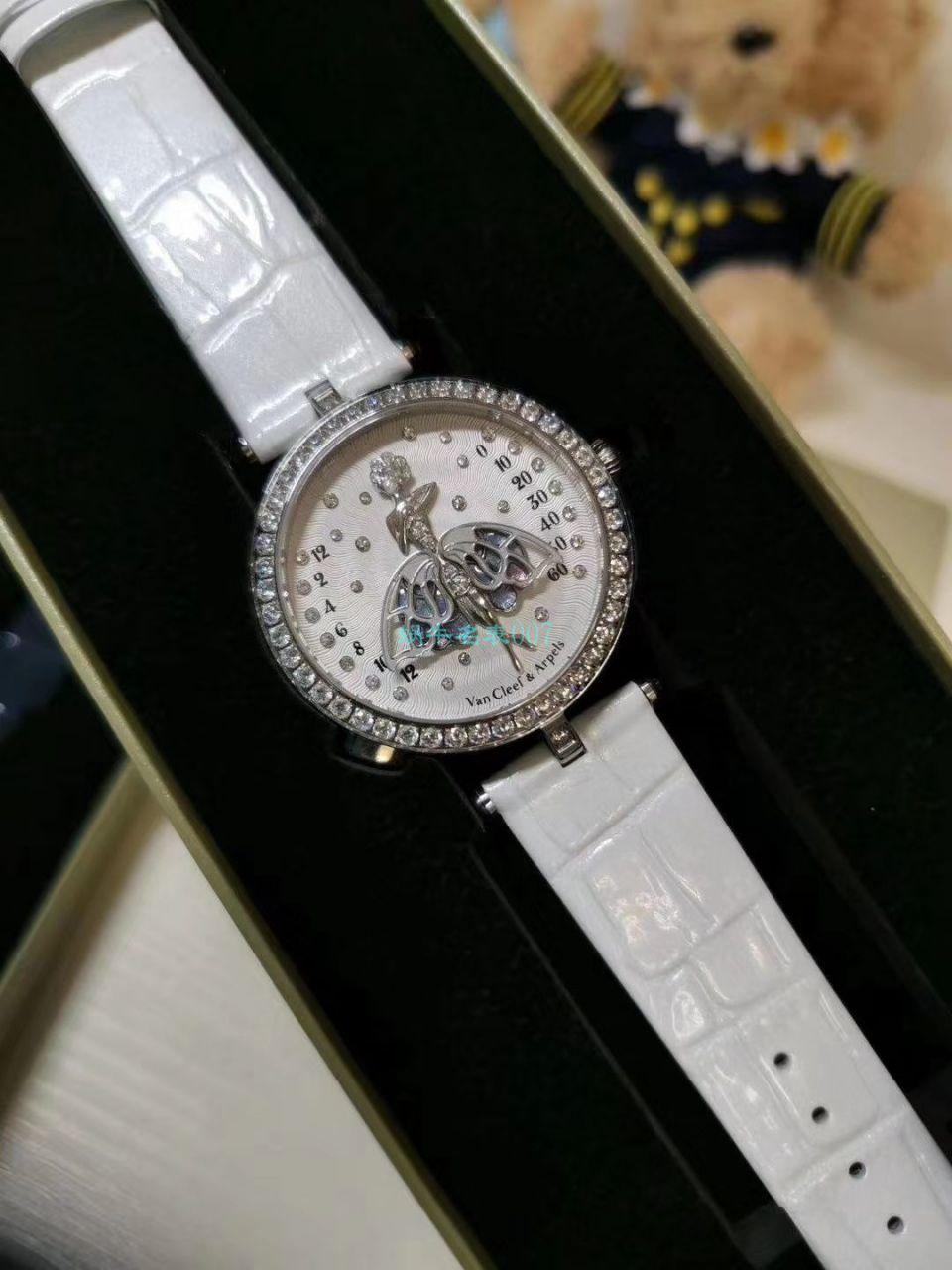 【5G厂Van Cleef & Arpels复刻女表舞动天使】梵克雅宝诗意复杂功能系列VCARO4F200腕表