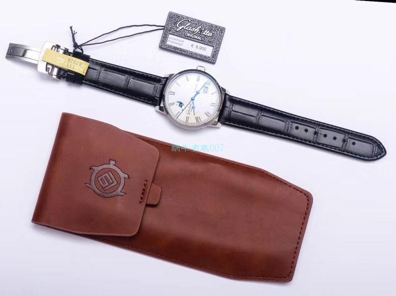 V9厂超A高仿手表格拉苏蒂原创议员100-04-32-12-50,100-04-32-15-50大日历